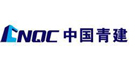 Qingdao Construction Group the Second Construction Company