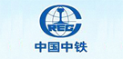 China Railway Construction Engineering Group