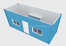 LIDA FLAT PACK CONTAINER HOUSE INTRODUCTION